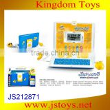 2015 new products arabic toys for children hot new products for 2015