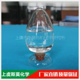 Waste oiled water purifying agent