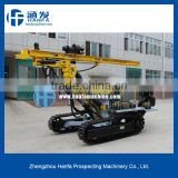 Open mining drilling rig! Crawle type~ HF138Y horizontal bore hole drilling equipment