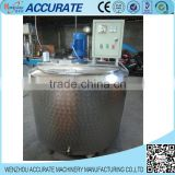 steamed heated and mixing tank double layer for juice