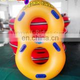 inflatable tire tube