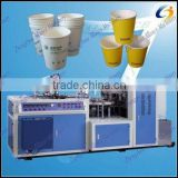 Machine to produce disposable paper cup / commercial PE coated paper cups making machine
