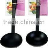 Hot Kitchen Nylon Utensil TH-332
