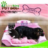 Royal Dog bed(KS01.3.083)