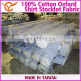Taiwan 2017 Trending Products Yarn Dyed Oxford Stocklot Fabric