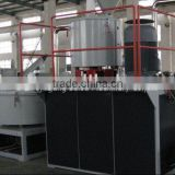 high speed Mixing Machine unit equipment
