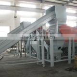 Waste Pp Pe Pet Plastic Recycling Machine