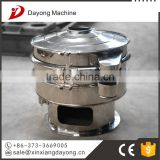 Stainless steel vibrating screen sieve for brown sugar separation