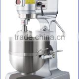 Stainless Steel 20L to 60L planetary mixer | egg beater | food mixer