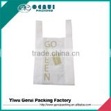 Promotional PP Non-woven T-shirt Bag,PP Non Woven T- shirt Bag,PP Nonwoven T-shirt Bag for Shopping