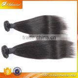 Admire hair extension 100% virgin soft Silky straight Brazilian hair at cheap price