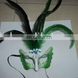 party carnival masquerade feather dance mask MPM-064