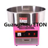 cotton candy floss machine