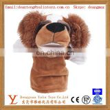 Funny plush dog hand puppet with big eyes toy for sale