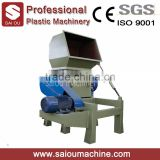 waste plastic granulator crusher