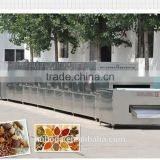 Belt type spice and seasoning microwave sterilization /sterilizing machine