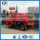 high performance foton 1500liters water fire truck for hot sale
