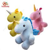 Super Soft Unicorn Stuffed Animal Colorful Plush Unicorn Toys