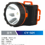 Lead-acid Battery Double Switch Charged LED Headlight CY-501