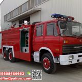 Dongfeng 6x4 drive 16000Liters water fire fighting truck sell to Philippines