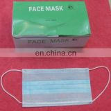 3ply nonwoven disposable soft surgeon's face masks
