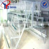 Stainless Steel Chicken Cage