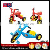 Children seats adjustment tricycle