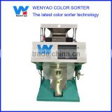 High quality 5340 pixels cashew nut color sorter machine