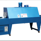 Heat shrink film packing machine