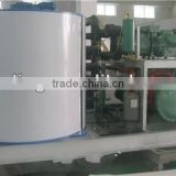 cooling ice making machine