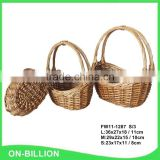 Handled customized boat shape wicker basket gift