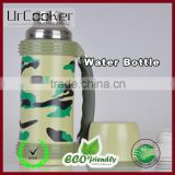 VC-S104 Camouflage double wall vacuum cup