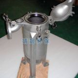 Size 1 Top entry Single Bag Filter Housing- Industrial Filter Vessels