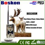 Newest! 2016 Boskon Guard wireless 12MP 1080p wild deer tracking camera