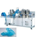 Disposable PE Automatic plastic shoe cover machine