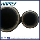 R12 Four Wire Spiral Oil Hydraulic Rubber Hose