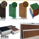 Chinese Honeycomb Greenhouse Cooling Pad With Price / 7090 corrugated cellulose evaporative cooling pad