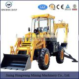 competitive price digger loader with CE ISO SGS certification