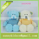 2014 HOT selling plush toys stuffed animal toy for bear stuffed toys