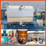 U-open mixer machine for wall putty paste                                                                         Quality Choice