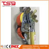 New product pocket winch jobs abroad cable puller