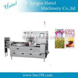 hot sales High speed full automatic pillow packing machine,cake making machine price