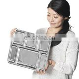 Stainless steel food tray lunch tray mess hall tray