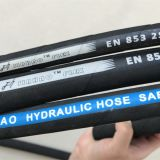 Best quality lowest price Rubber Hydraulic Hose/High Pressure Rubber Hose/Rubber Oil Hose From hengshui