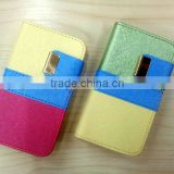 fashional phone case phone cover
