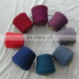 cashmere/cotton/silk/wool blended yarn