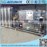Manufacturer water purifier machine
