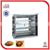 Alibaba Hot sale Stainless steel Gas Chicken Rotisserie JGT-5P Mobile: 0086-13632272289