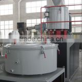 mixer PP PE PVC power heating and cooling mixing machine
