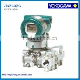 Yokogawa EJX115A flow transmitter for differential pressure measurement                                                                         Quality Choice
